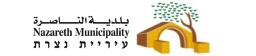 עיריית נצרת